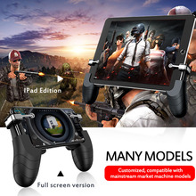 IPad Professional Tablet Game Trigger Fire Button