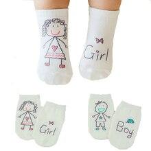 Носки для мальчиков Baby Short Cotton