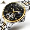 AESOP Luxury Men Watch Men Brand Automatic Mechanical Wrist Stainless Steel Wristwatch Male Clock Relogio Masculino