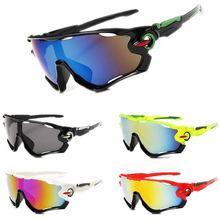 Защитные велосипедов солнцезащитные туризм отдых спортивные женские очки мужчин открытый
