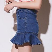 plus big size fashion 2016 new spring summer women high waist fishtail denim skirt sale B0038