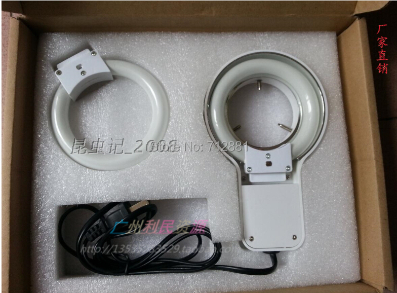High Quality Circular Fluorescent Lamp Ring Light Microscope Light Tube Illumination With one Pcs Spare microscope ring light microscope d fluorescent lamp