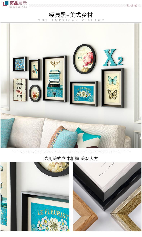 Estilo nórdico 7 unids/set hogar amor foto de la pared marco Multi ...