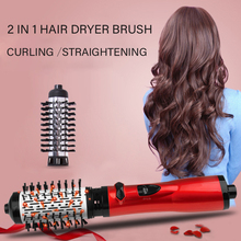 2 In 1 Rotating Hair Dryer Brush Professional Hair Curling Iron Chapinha Hair Curlers Electric Hot Air Brush Comb 220V Hair Iron electric hair dryer comb brush multi function hot air brush hair curling iron rotating hairdryer comb home use styling tools