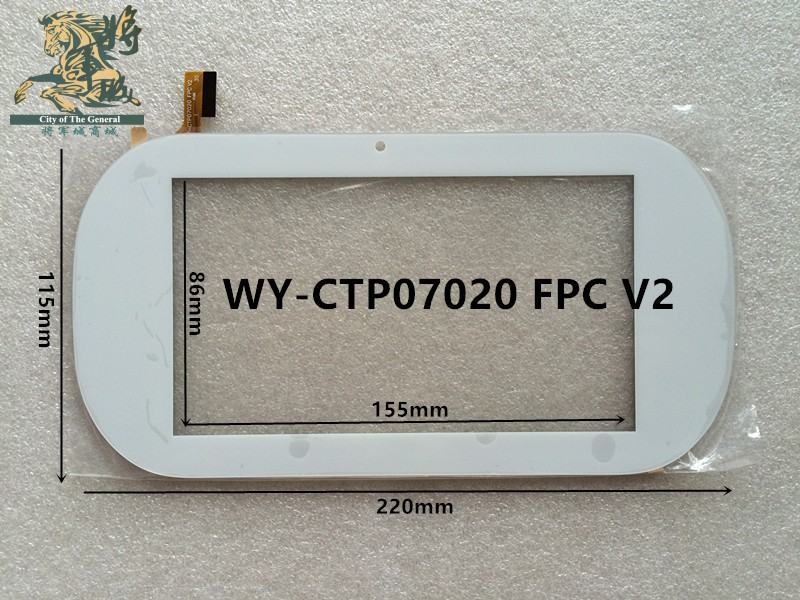 GENCTY For 7-inch FPC V2 W-A