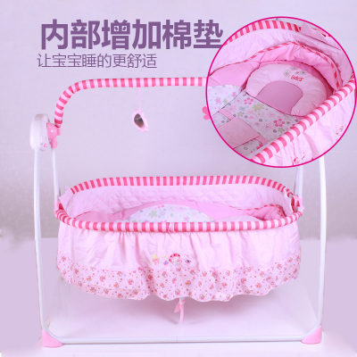 Mother & Kids ... Baby Furniture ... 32282188356 ... 5 ... Hot Sale Baby Intelligent Electric Rocking Chair Electric Crib Baby Bed Electric Swing Baby Bed Modern Rocking Chair ...