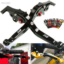 With logo For Ducati MS4 MS4R M S4R 2001-2006 CNC Motorcycle Adjustable Brake Folding Extendable Clutch Levers Set 6 COLORS