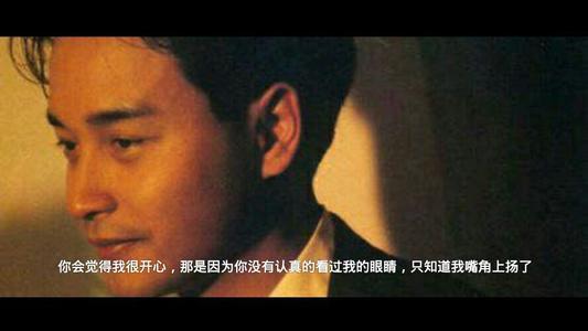 张国荣电影经典台词 总有一句打动你