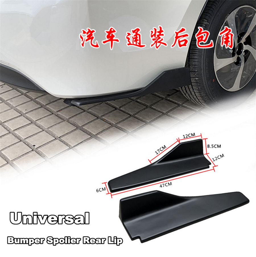 Car Rear Side Bumper Lip Splitter Spoiler Skirt Protector Matte Black Universal 1 Pair in Bumpers from Automobiles Motorcycles