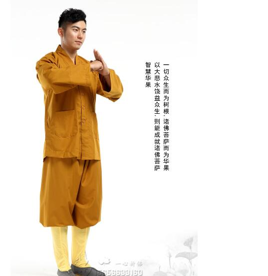 Shaolin Temple Costume Zen Buddhist Robe Buddhist Monk Robes Gown Religion Monk Clothing HaiQing Uniforms for Monk