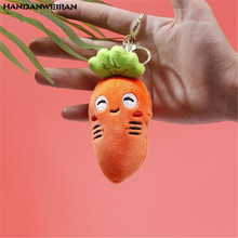 Creative Simulation Plan Carrot Plush Toys Soft Body Carrots Stuffed Toy Fragrance Small Pendant For Kids Gift Hot New 10CM 1PCS
