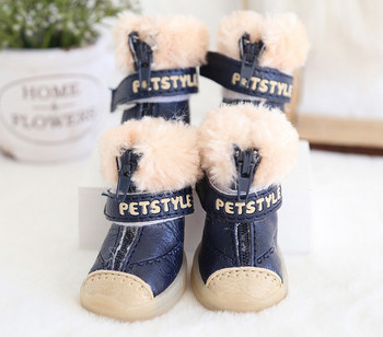 Plush Snow Boots for Dogs 4