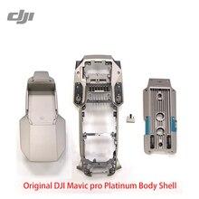 DJI Mavic pro Platinum Запчасти тела оболочки верхних Ближний рамка Нижняя оболочка для DJI Мавик pro Platinum ремонт аксессуары