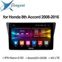 Для Honda Accord 8th 2008 2009 2010 2011 2012 2013 2014 2015 2016 автомобилей Android 1 2 din DVD Радио мультимедийный плеер gps стерео DAB