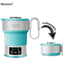 Travel Foldable Electric Kettle 110V 220V Food Grade Silicone Collapses for Easy Storage Portable Water Boiler Dry Protection
