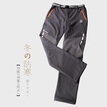 2018 nouveau pantalon de pêche SHIMANO automne et hiver pantalon Plus velours garder au chaud en plein air étanche homme SHIMANOS livraison gratuite
