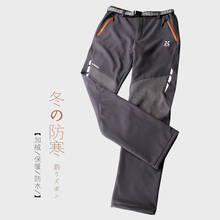 2018 NEW SHIMANO Fishing pants Autumn And Winter trousers Plus velvet Keep warm outdoors waterproof Man SHIMANOS Free shipping