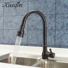 Сюэцинь вытащить кухонный для ванной мойка кран спрей латунь Поворотный носик воды кран моющего средства мыла Лидер продаж