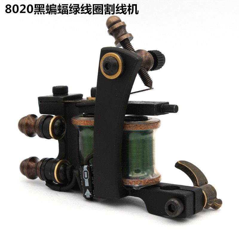 New Professional Tattoo Machine Black Tattoo Gun For Beginner Liner Alloy Electric 10 Chain Coils