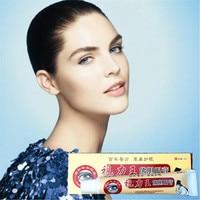 MIYUELENI 25g Eye Essence Ageless Products Eye Patch Whitening Skin Care Dark Circles Wrinkle Cream Cassia seed Creams