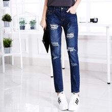 2016 новый American apparel женщины джинсы рваные джинсы для женщин плюс размер джинсы женщина джинсовой pantalon жан femme