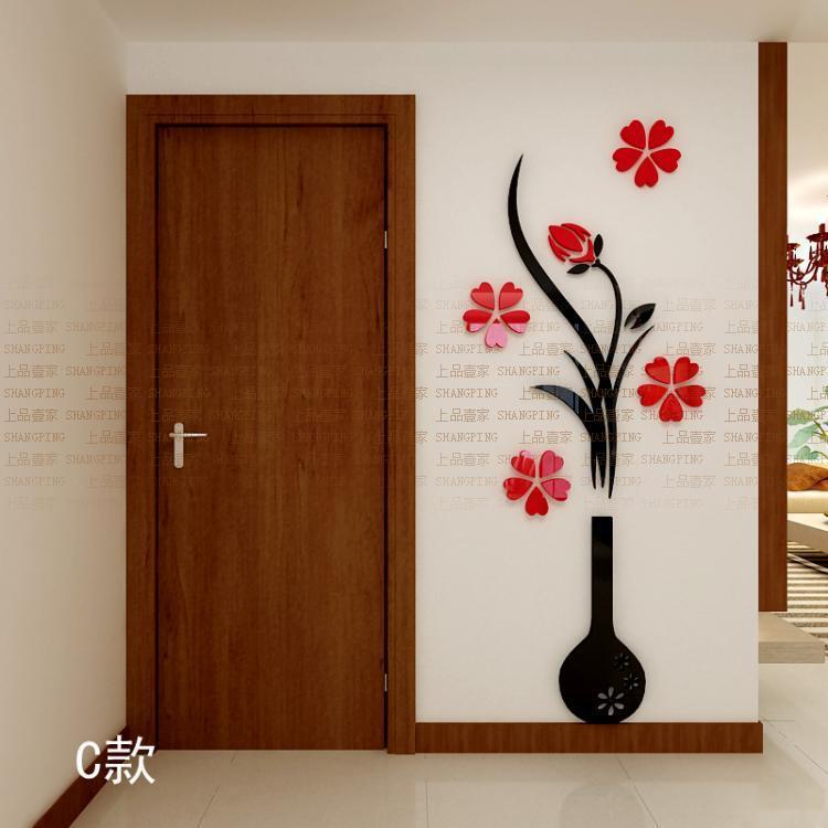 Aliexpress Com Buy New Fashion Plum Vase 3d Wall