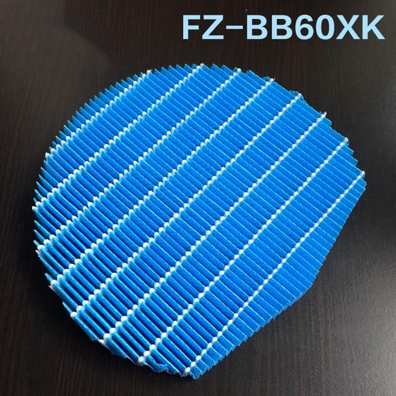 23.5*21.5*2.8 cm Air Purifier Water Filter FZ-BB60XK/FZ-AX80MF for Sharp KI-EX75/55 KI-DX85/70 KI-BX85/70 KI-BB60-W Air Purifier