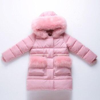 JKP 2018 autumn and winter girls cotton Parker children's coat thick section solid color fashion coat children's coat MF-120