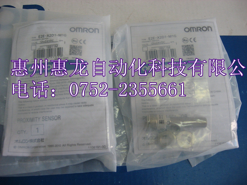 [ZOB] OMROM 100% brand new original authentic Omron proximity switch E2E-X3D1-M1G