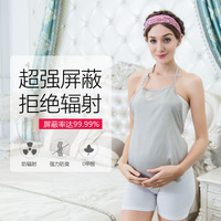 Authentic Chinese Style Chest Covering The Four Seasons Of Silver Fiber Coat Maternity Computer Screen Radiation