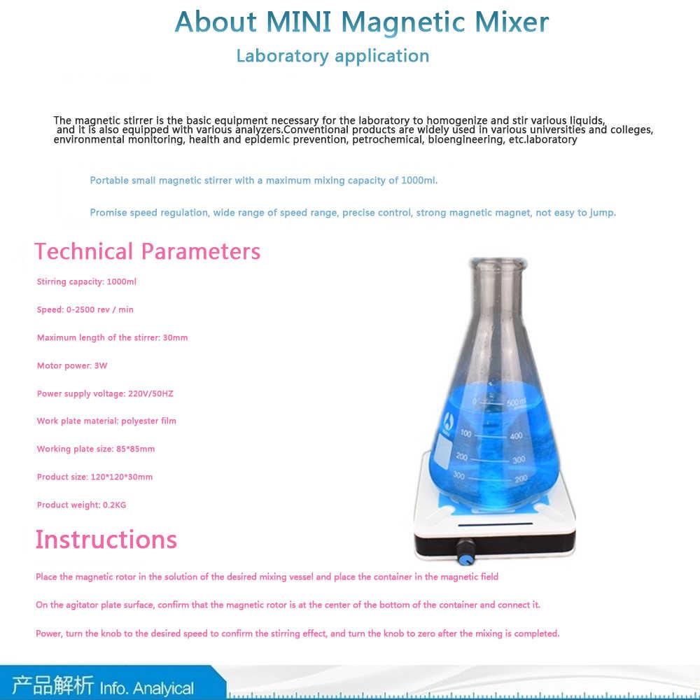 220 В 1000 мл блендер 0-2500об/мин, магнитный мешалка, миксер, портативный, высокое качество, без пилотирования, операционная, синтетическая лаборатория