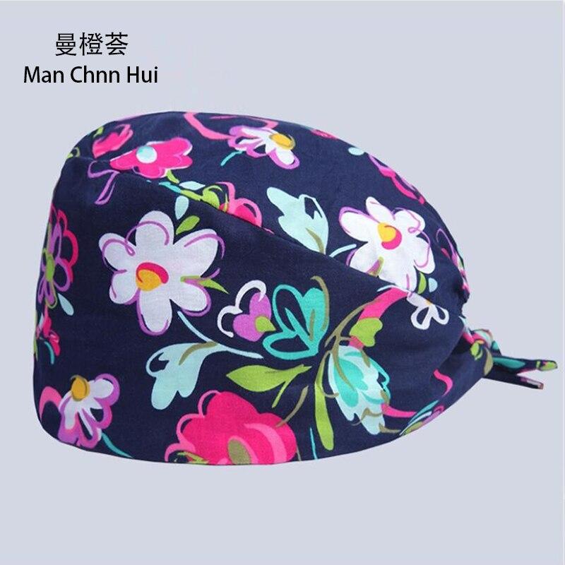 Hospital Woman Doctor Surgical Hat Long Hair Adjustable Fresh Printing Cap Nurse Scrub Cap Medical Fabric Cap