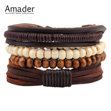 1Set/4pcs Multilayer Leather Bracelet Men Jewelry Boho Rock Wood Bead Bracelets For Women Love Vintage Bracelets & Bangles Gift