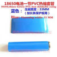 100pcs/lot 18650 Battery A Battery Jacket Of Pvc Heat Shrinkable Tube Heat Shrinkable Film Shrink Film 32mm Battery Casing