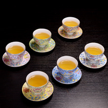 Китайский набор чайных чашек кунг-фу, керамическая кофейная черная чайная чашка, пигментированная фарфоровая чайная чашка, набор, посуда Кунг Фу, чайный набор, китайский подарок