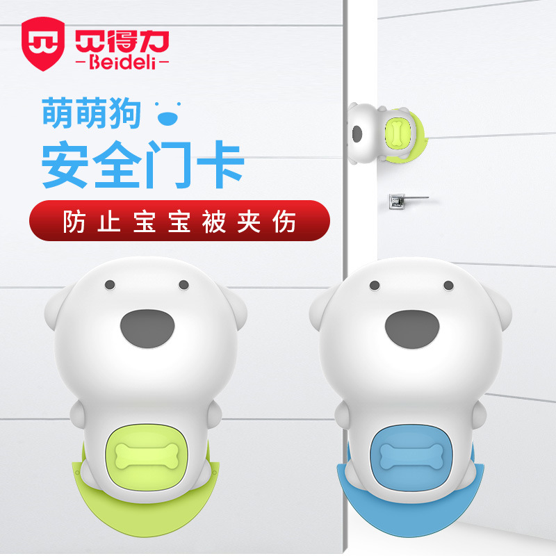 Beideli Effective Child Safety Protection Door Stop Baby Creative Security Card Silicone Door Stopper