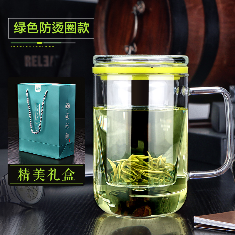 Creative Gentleman Glass Tea Cup Glas Filter kontor Resor Vatten te Crystal Mugg Handcraft Borosilicate Glass Cup Locket BPA Free