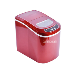 15kgs/24H Small Automatic Ice Maker Household Ice Cube Make Machine For Home Use, Bar, Coffee Shop Commercial 220V