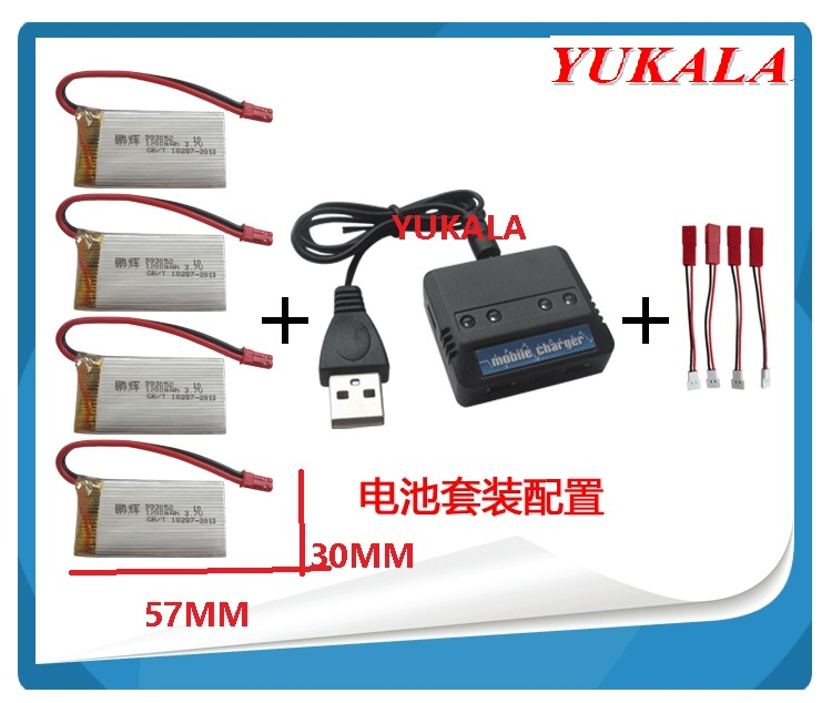YUKALA  T64 T04 T05 F28 F29 RC Helicopter 3.7v 1200mah Li-polymer battery*4pcs+ charger case free shipping yukala ft012 2 4g rc racing boat hq734 rc car 11 1v 2700 mah li polymer battery