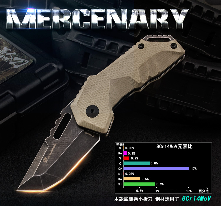 HX OUTDOORS ZD-020 Mercenaries Tactical Folding knives Pocket EDC Survival Knife, Camping Knife, G10 Handle,8Cr14mov Steel цены онлайн