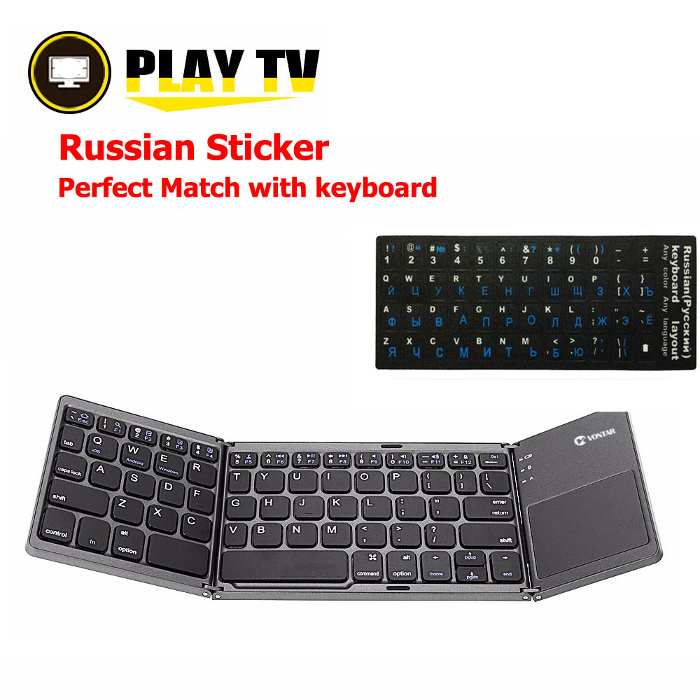 Belkin Bluetooth Keyboard Pairing Android: Portable Folding Russian Bluetooth Keyboard Wireless Rechargeable Foldable Touchpad Keypad For
