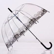 Зонтик с длинной ручкой и кружевным цветком, прозрачный Солнечный дождливый зонтик, портативный зонтик с защитой от дождя