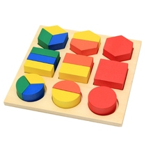 Genuine Montessori Stereo wooden 3d puzzles  Math Toys Childrens Professional Edition Combination Geometry Educational