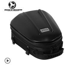 ROCK Байкерская мотоциклетная задняя Сумка, черная, Alforjas Para, седельная сумка, для мотокросса, водонепроницаемая, задняя Сумка, Dain, мотоциклетная, для путешествий