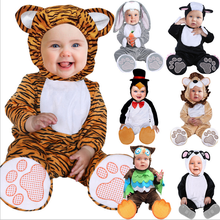 Monkey Box Halloween Costume Spring Autumn Lion Animal