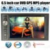 2 din car DVD GPS navigator 6.5 inch HD Bluetooth Handsfree for rear view camera AM FM USB charging TF card car radio MP5 player