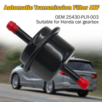 New Heat resistance Good Fltration Black Properties OEM 25430-PLR-003 Automatic Transmission Filter ATF For Honda Car #P10 image