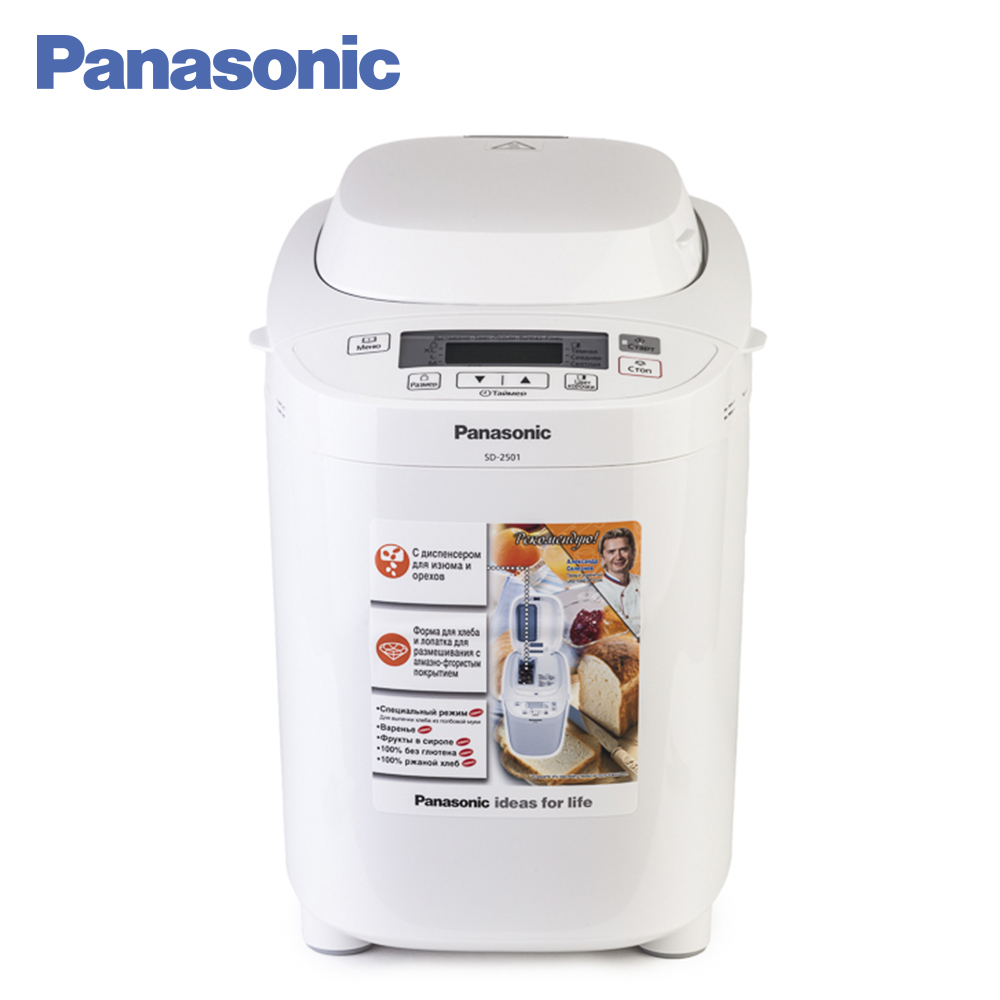 Panasonic Bread Makers SD-2501WTS toaster home appliances breadbasket bread toaster bosch toaster tat3a014 bread household baking 2 slices slots for breakfast toast machine automatic zipper