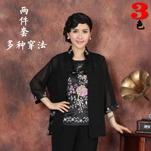 Chinese Traditional Shirt Women's Three-quarter Sleeve Tops Twin Set Size: M to 3XL m 3xl