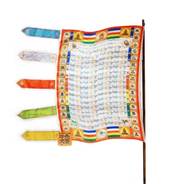 Tibetan Buddhist Wind Horse Prayer Flags Tibet Sutra Streamer Mantra Of Compassion Buddha Flag